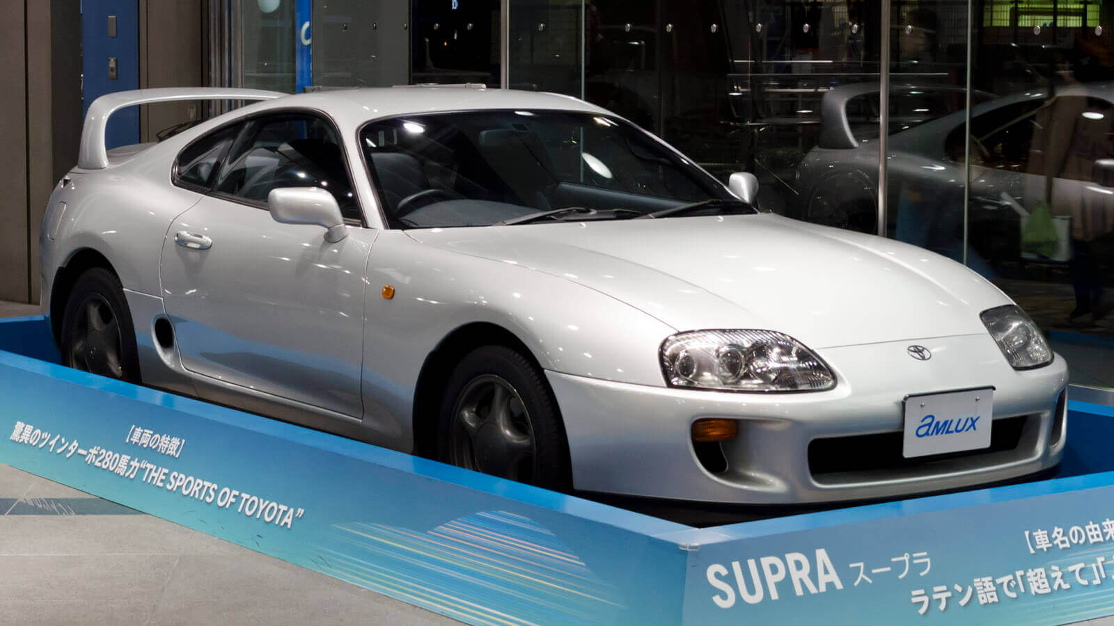 スープラ 80 トヨタ