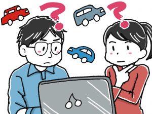 【プロに聞け】現役中古車店員は自分の車をどう売る?納得のいく取引のためにすべき事とは?